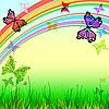 Vektor Cliparts: Frühling lebendigen Hintergrund