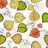 Vektor Cliparts: Herbst bunt nahtlose Muster