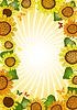 Vector clipart: Vivid floral summer frame