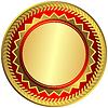 Vector clipart: Gold big medal