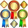 Set metallic awards () | Stock Vector Graphics