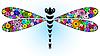 Векторный клипарт: Яркие фантазии стрекоза