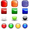 Vector clipart: web buttons set