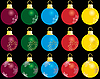 Vector clipart: set of christmas balls