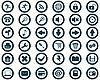 Векторный клипарт: круглый набор иконок