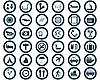 Векторный клипарт: круглых значков Дорожный набор