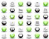 Векторный клипарт: путешествия набор иконок
