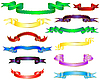 Vector clipart: multicolor ribbons