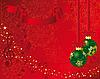 Векторный клипарт: новогодняя музыкальная открытка