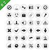 Векторный клипарт: набор иконок 2