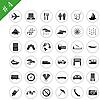 Векторный клипарт: набор иконок 4