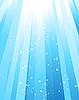 Vector clipart: underwater rays