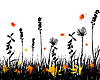 Vector clipart: autumn meadow silhouettes