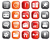 Vector clipart: business and office icons set