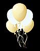 Векторный клипарт: воздушные шары