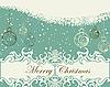 Векторный клипарт: Ретро рождественская открытка
