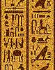 Vector clipart: egyptian seamless hieroglyphs