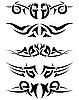 Vector clipart: tattoo set