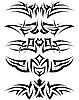 Tattoo set | Stock Vector Graphics