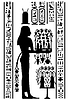Vector clipart: egyptian hieroglyphs and fresco
