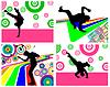 Векторный клипарт: танцовщица