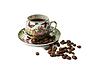ID 3233020   Filiżanka kawy z rozproszenia ziaren kawy. na białym tle   Foto stockowe wysokiej rozdzielczości   KLIPARTO