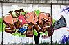 Graffiti en el río en la estación de Samara. Rusia | Foto de stock