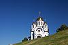 St. Georgy (victorious) cathedral at Samarskaya square   Stock Foto