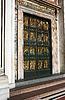 ID 3233564 | Heiliges Tor im Petersdom | Foto mit hoher Auflösung | CLIPARTO