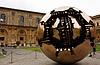 球体内部球体 | 免版税照片