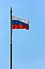 ID 3233834 | Russian flag | High resolution stock photo | CLIPARTO
