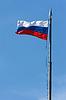 Photo 300 DPI: russia national flag