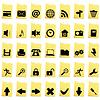 Vector clipart: icon set