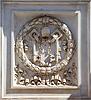 Photo 300 DPI: Coat of arms of Vatican