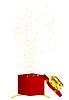 Vector clipart: Gift box