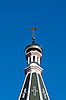 Orthodox cupola with cross | Stock Foto