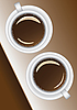 Two coffee cups   Stock Illustration