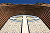기독교 대성당 돔 | Stock Foto