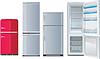 Векторный клипарт: холодильник