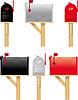 Векторный клипарт: Открытый почтовых ящиков в трех различных цветах