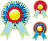 Vector clipart: award ribbon