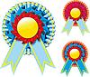Vector clipart: award ribbon