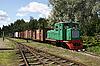 Pociąg towarowy | Stock Foto