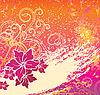 Vector clipart: orange grunge flower background
