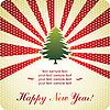 Векторный клипарт: Новогодняя открытка