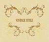 Vector clipart: Vintage decorative frame