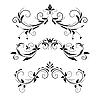 Vector clipart: vintage ornamental elements
