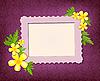 Vector clipart: flower frame for photo