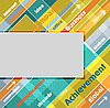 Vector clipart: Abstract corporate modern background