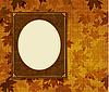 Vector clipart: blank frame